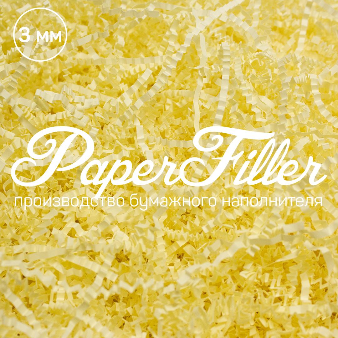 Бумажный наполнитель Paperfiller Ванильно-бежевый