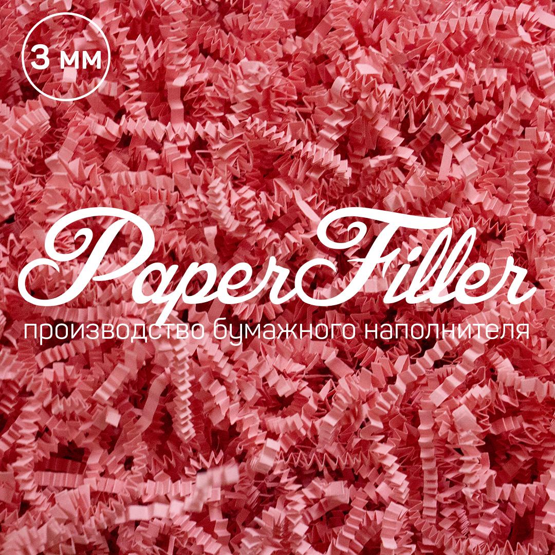 Бумажный наполнитель Paperfiller Розовый
