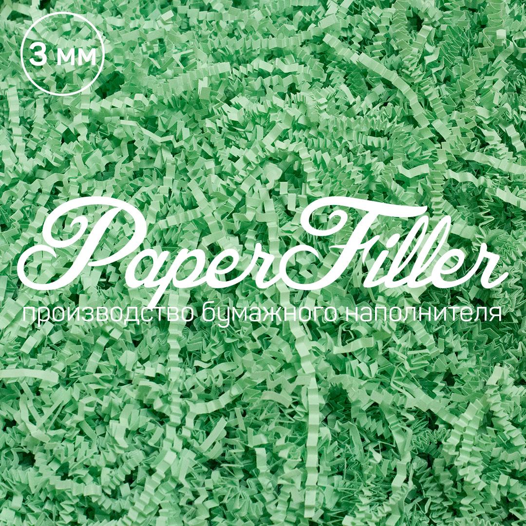 Бумажный наполнитель Paperfiller Зеленый