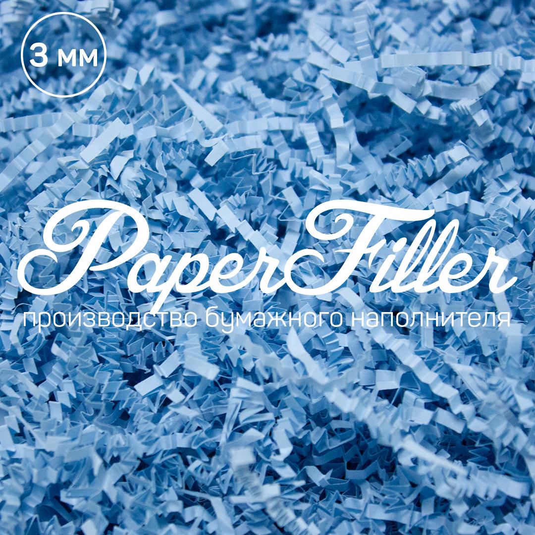 Бумажный наполнитель Paperfiller Голубой лед