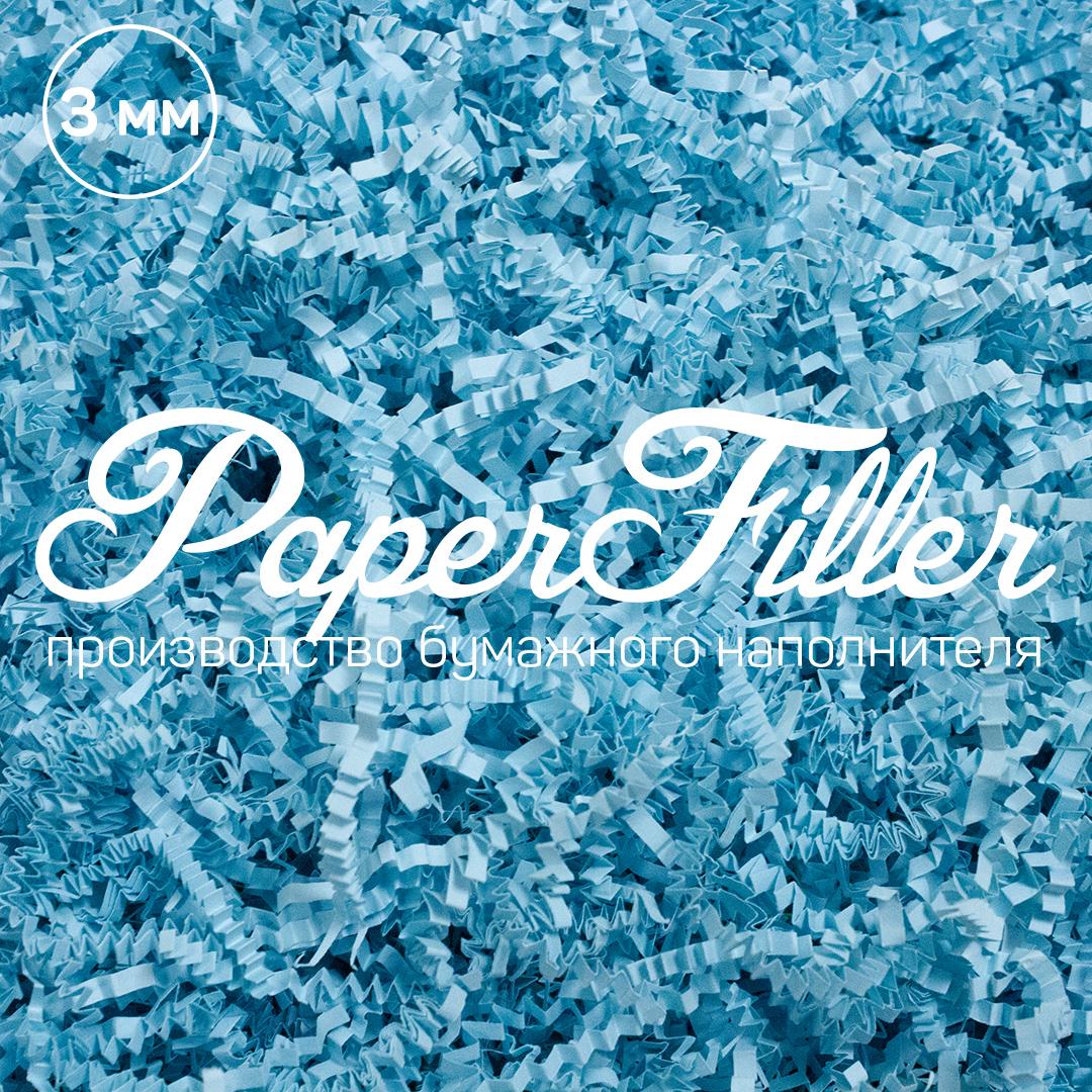 Бумажный наполнитель Paperfiller Голубой