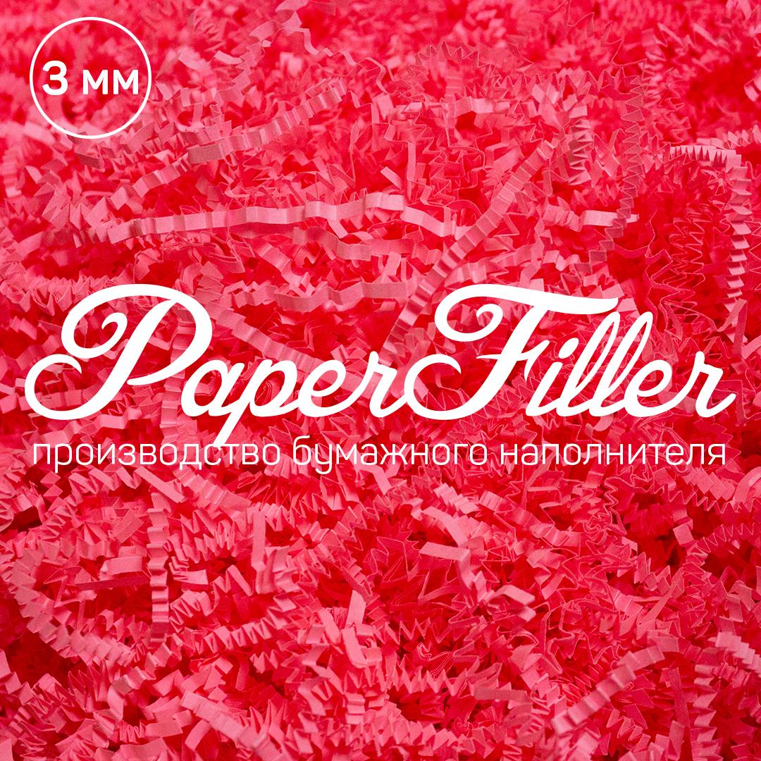 Бумажный наполнитель Paperfiller Розовый неон