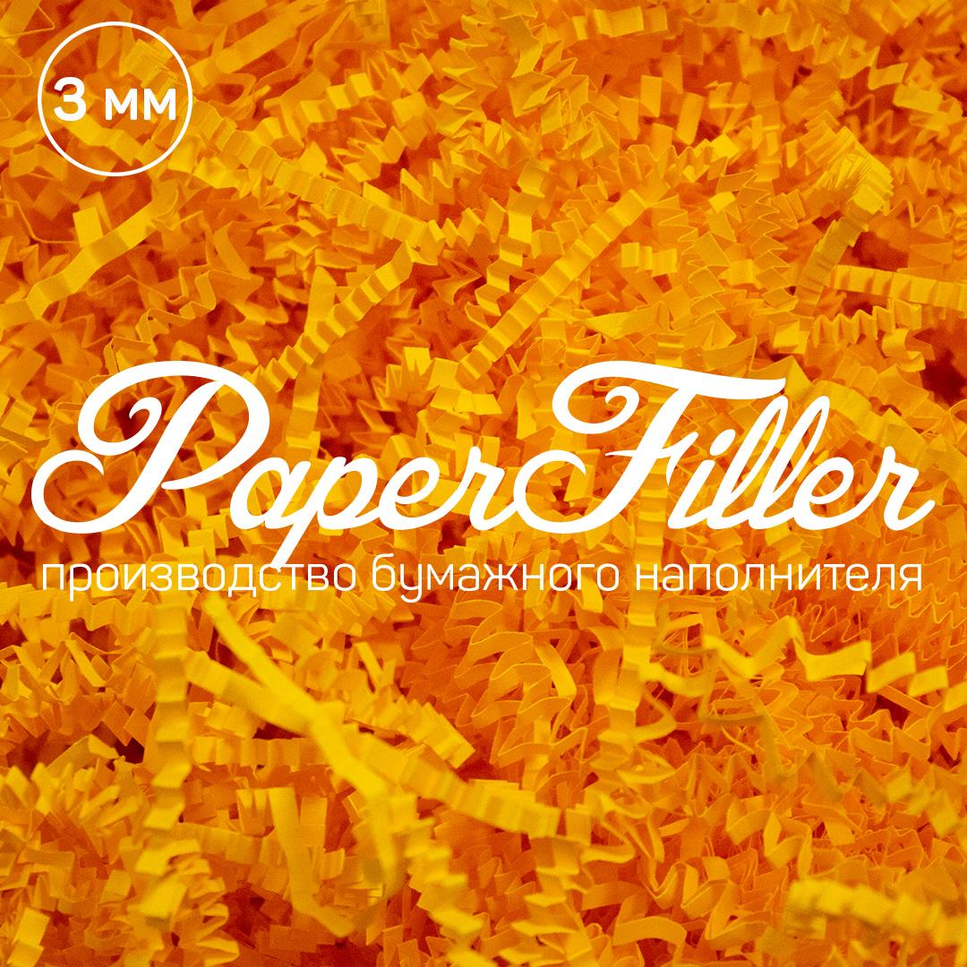 Бумажный наполнитель Paperfiller Старое золото