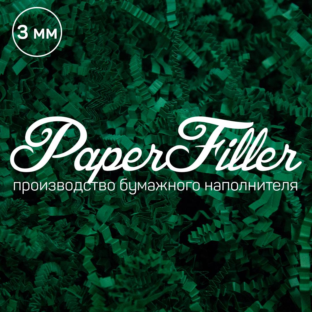 Бумажный наполнитель Paperfiller Изумруд