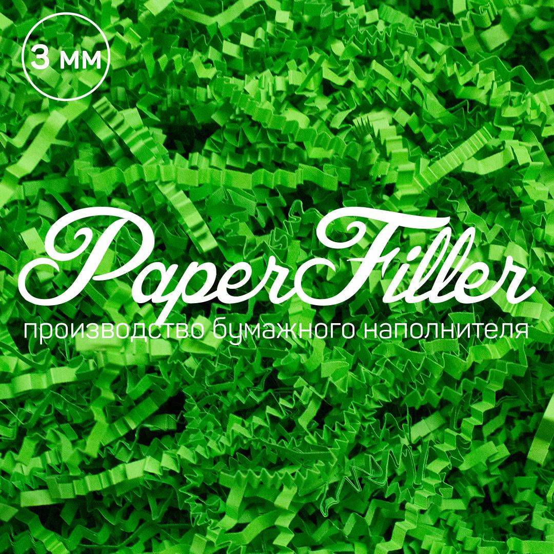 Бумажный наполнитель Paperfiller Лесной зеленый