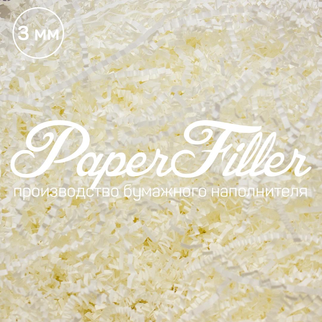 Бумажный наполнитель Paperfiller Белый