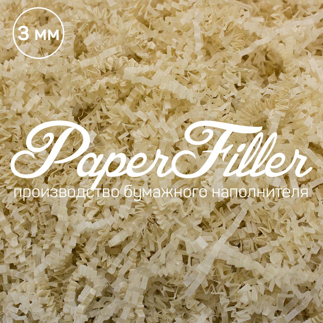 Бумажный наполнитель Paperfiller Пергамент небеленый (58 гр/м2)