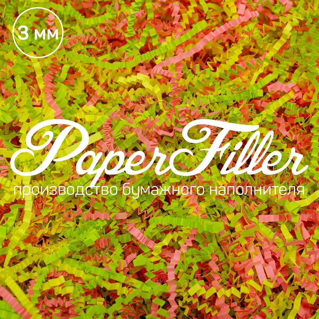 Бумажный наполнитель Paperfiller Микс 122+123+124