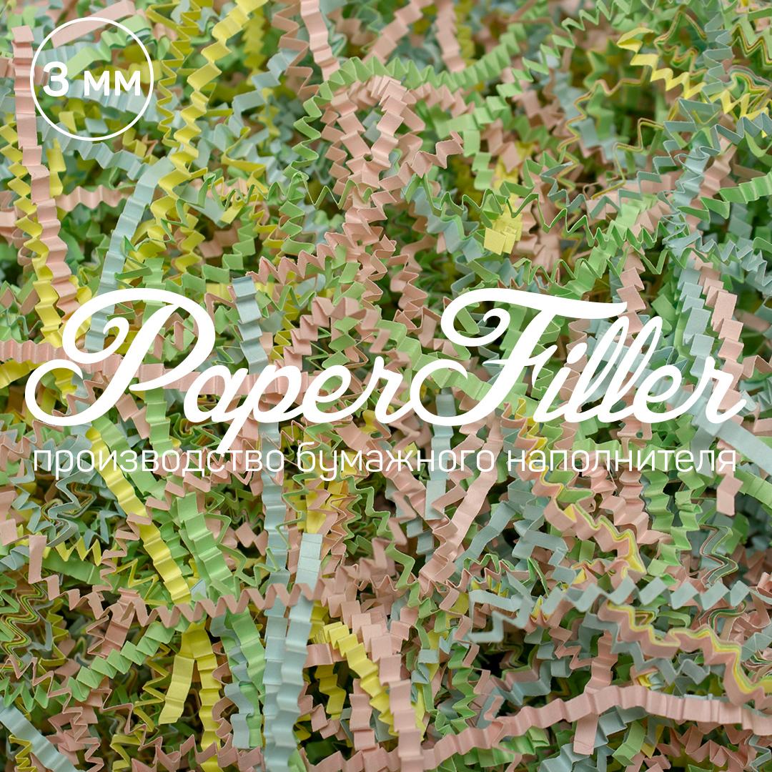 Бумажный наполнитель Paperfiller Микс 103+105+108+110