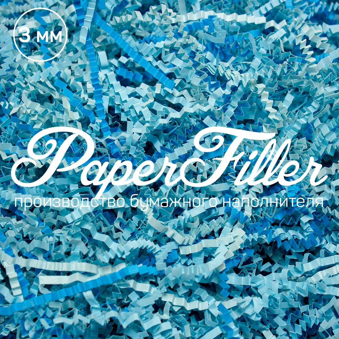 Бумажный наполнитель Paperfiller Микс 120+110+111