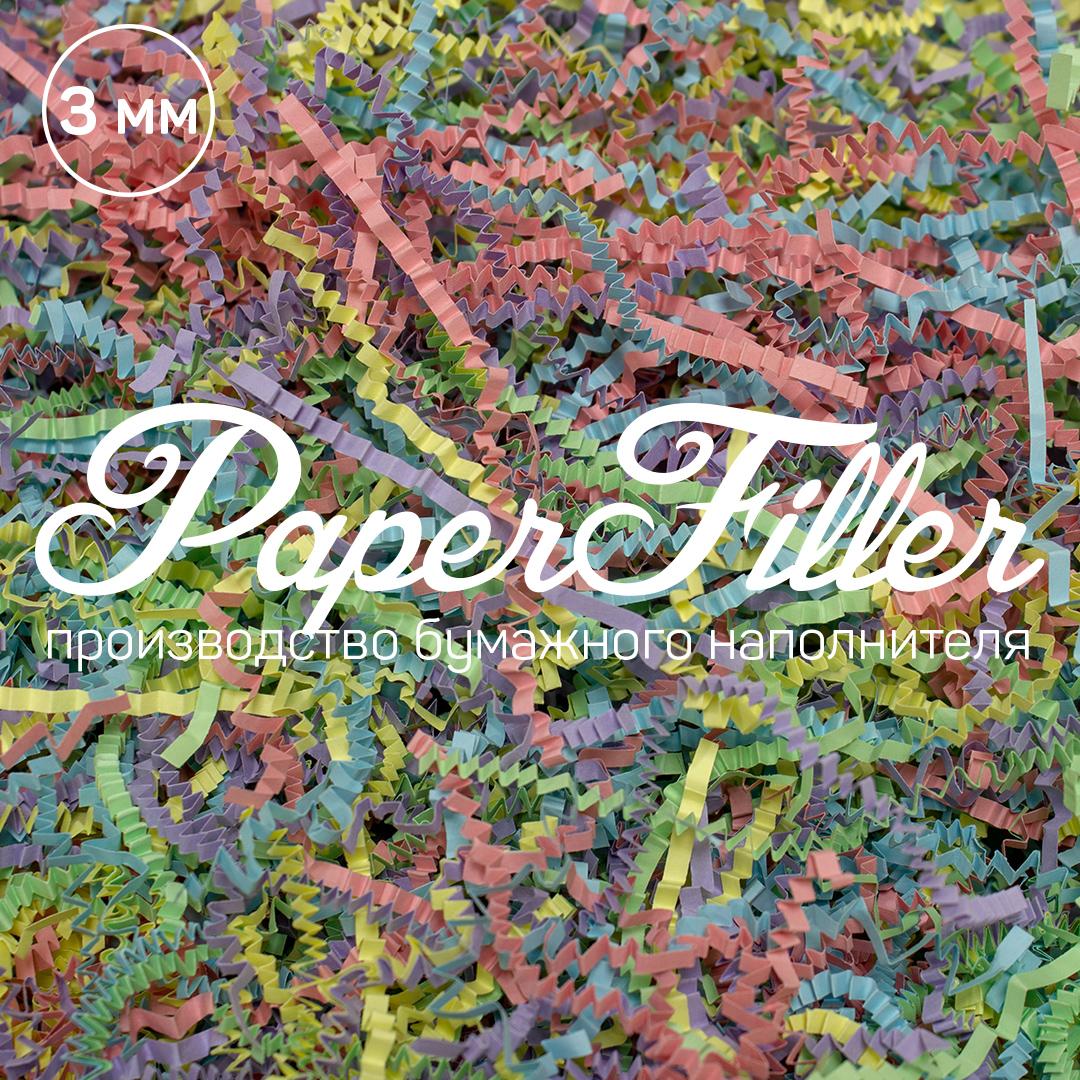 Бумажный наполнитель Paperfiller Микс 106+128+103+108+111
