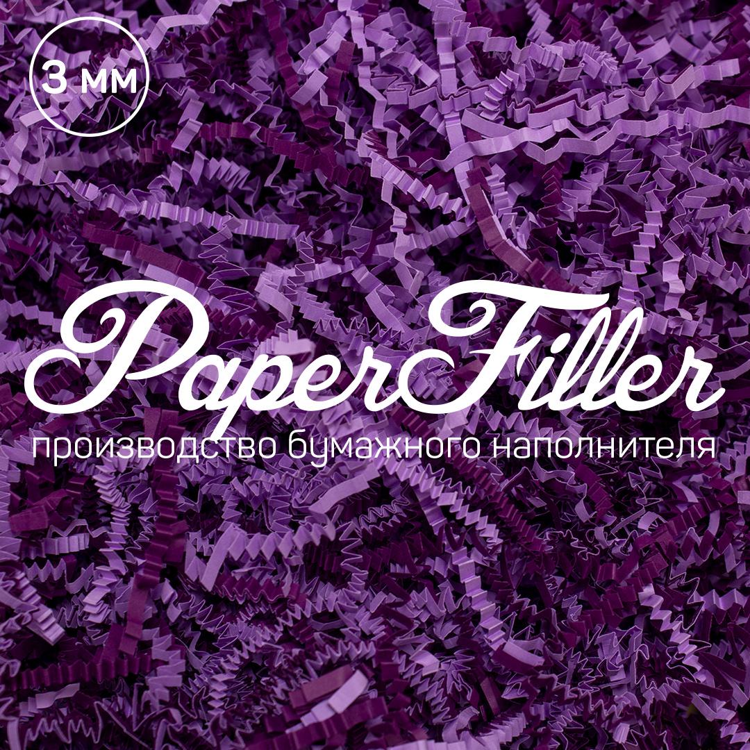Бумажный наполнитель Paperfiller Микс 155+154