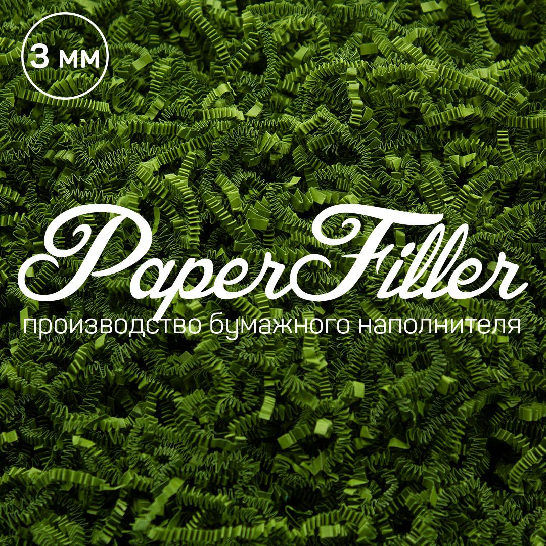 Бумажный наполнитель Paperfiller Травяной
