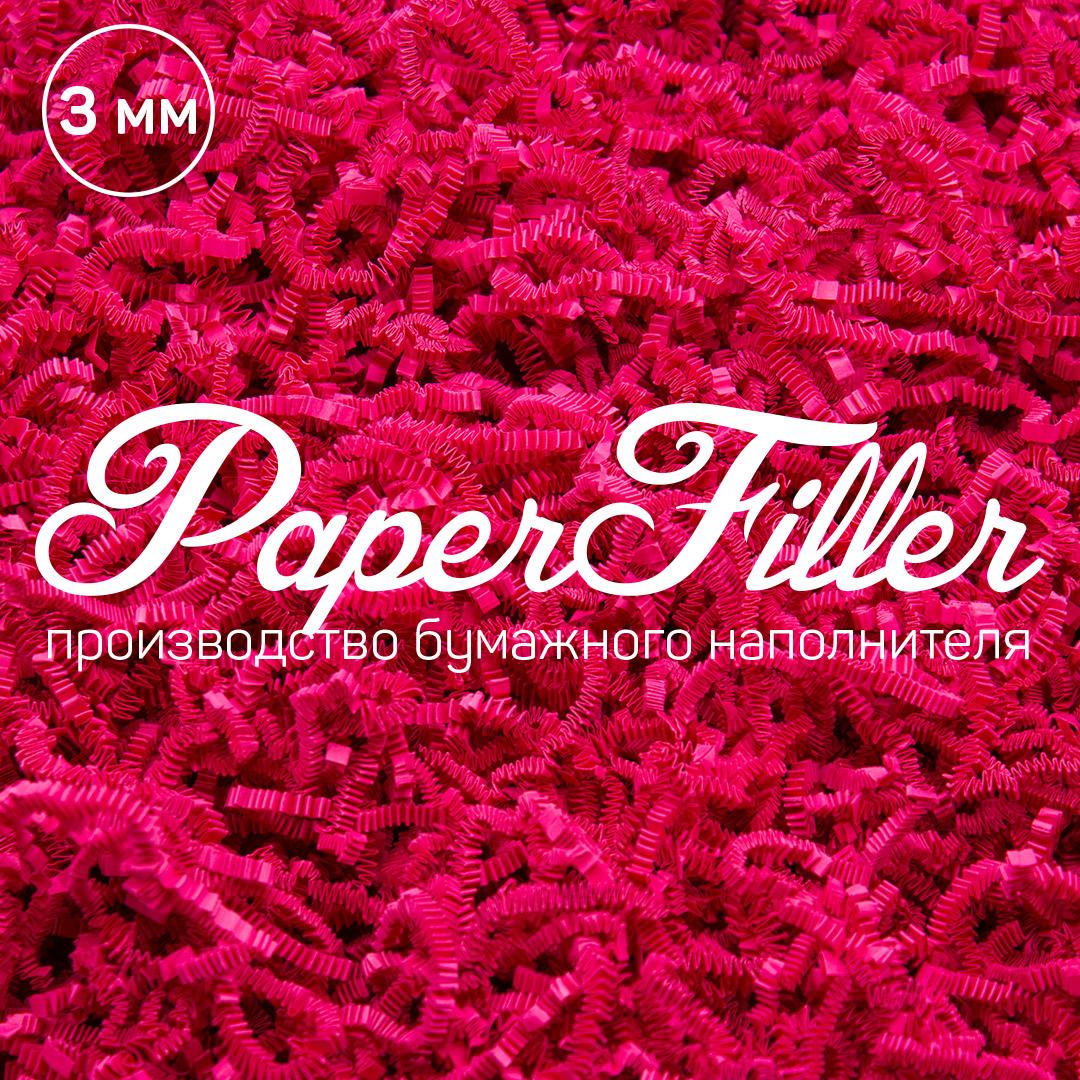 Бумажный наполнитель Paperfiller Кукольный розовый