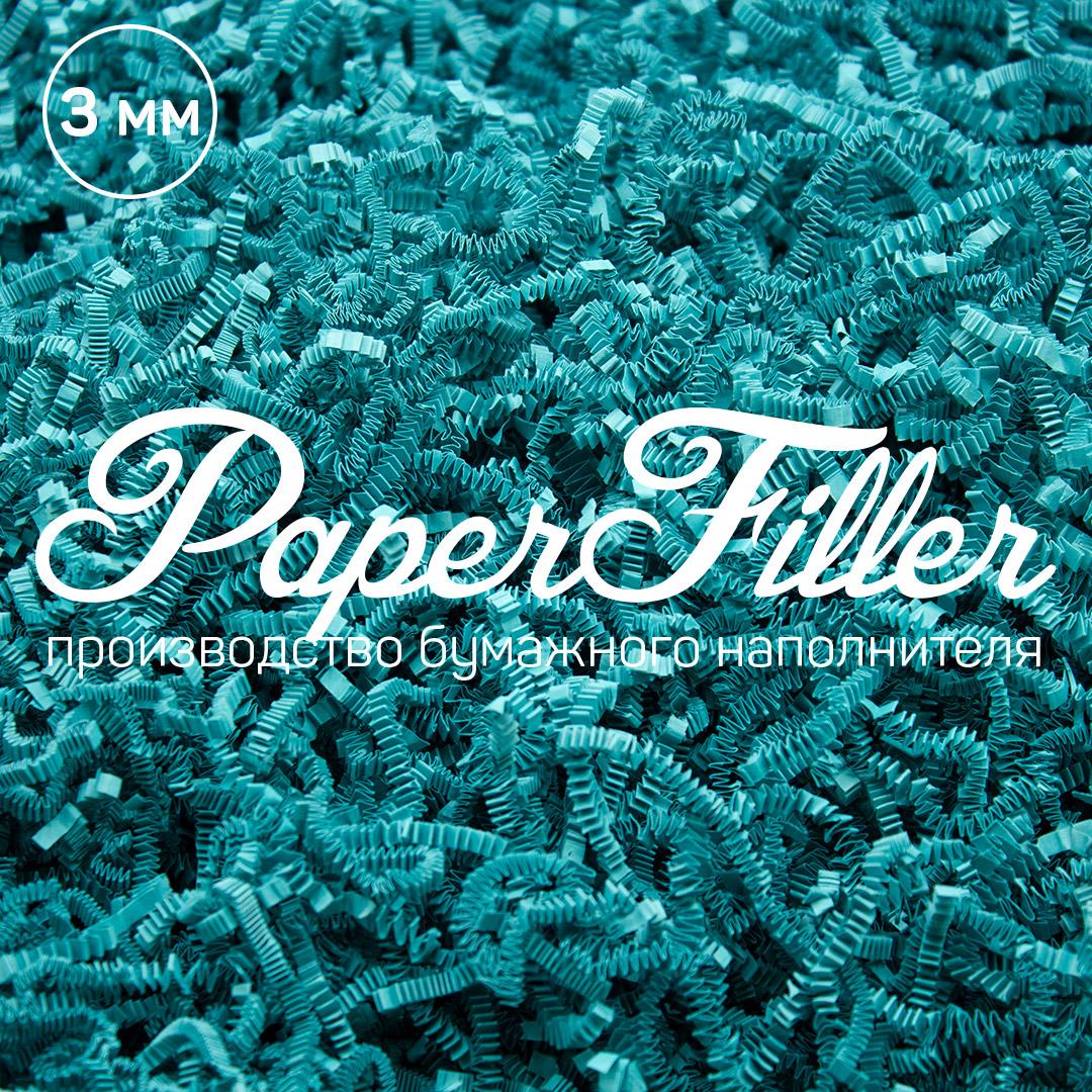 Бумажный наполнитель Paperfiller Океан