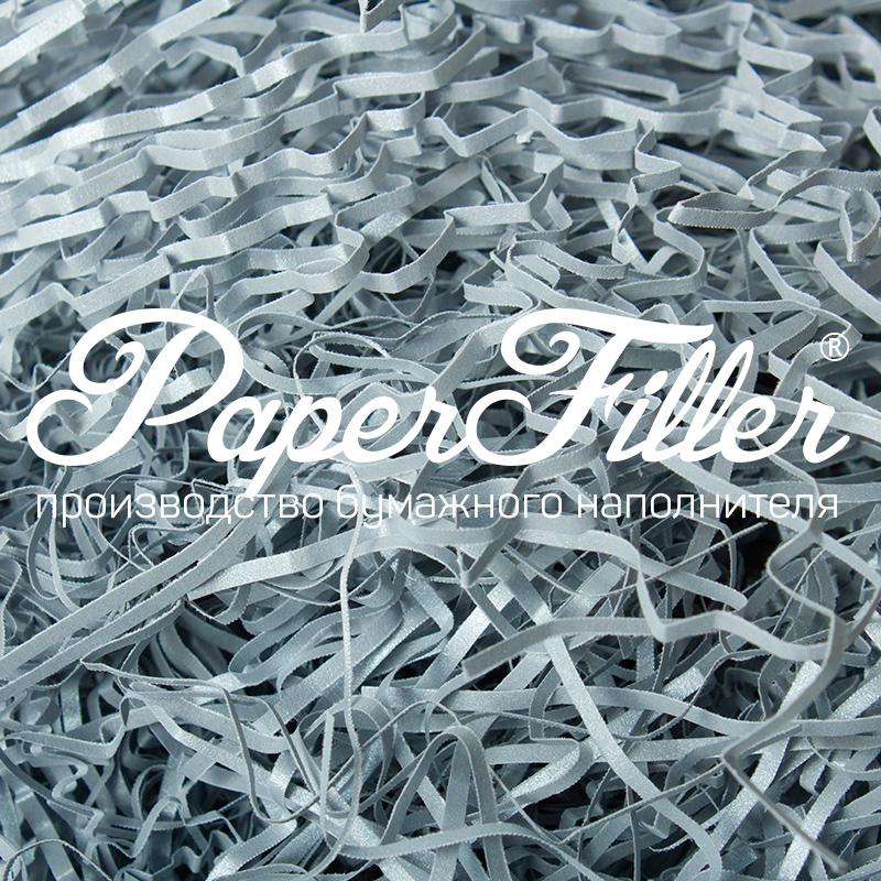 Бумажный наполнитель Paperfiller 'Curious Светло-серый
