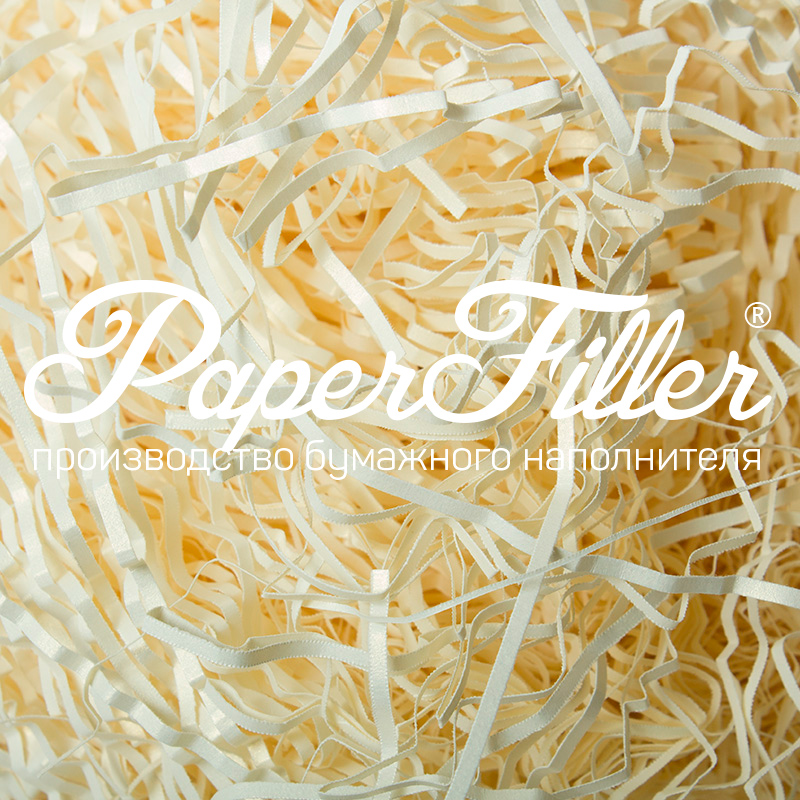Бумажный наполнитель Paperfiller 'Curious Белое золото