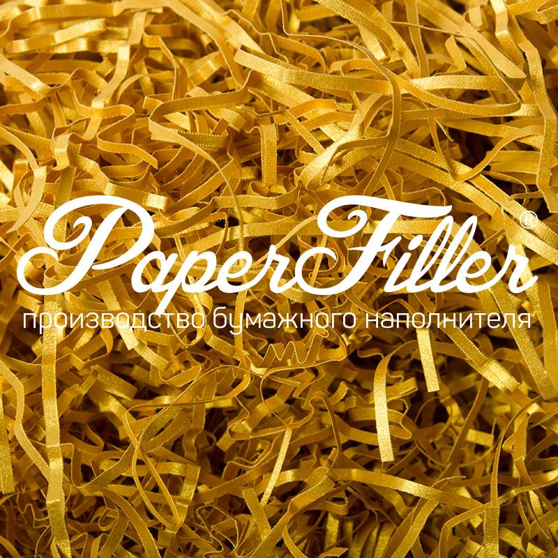 Бумажный наполнитель Paperfiller 'Curious Насыщенный золотой
