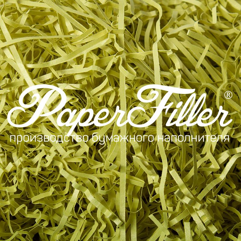 Бумажный наполнитель Paperfiller 'Curious Лайм