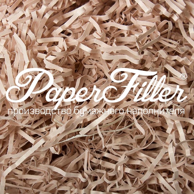 Бумажный наполнитель Paperfiller 'Curious Телесный