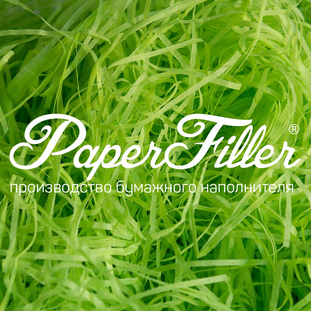 Бумажный наполнитель Paperfiller Салатовый