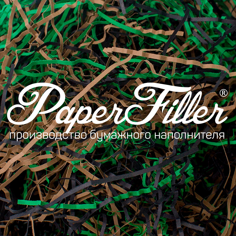 Бумажный наполнитель Paperfiller Микс 152+153+130