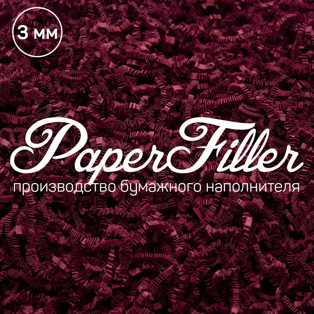 Бумажный наполнитель Paperfiller Марсала