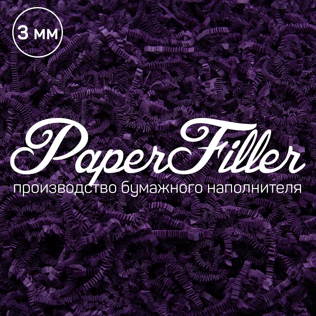 Бумажный наполнитель Paperfiller Слива