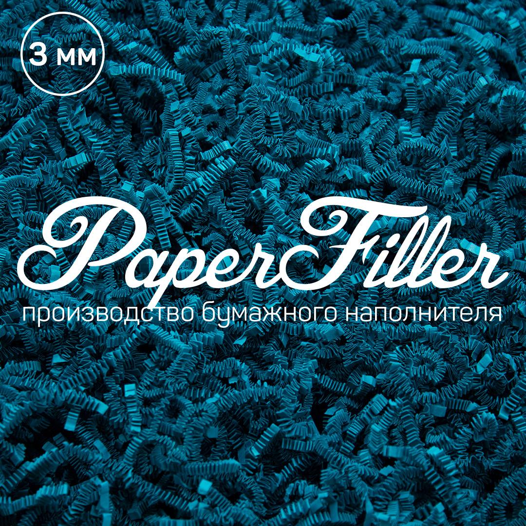 Бумажный наполнитель Paperfiller Морская бирюза