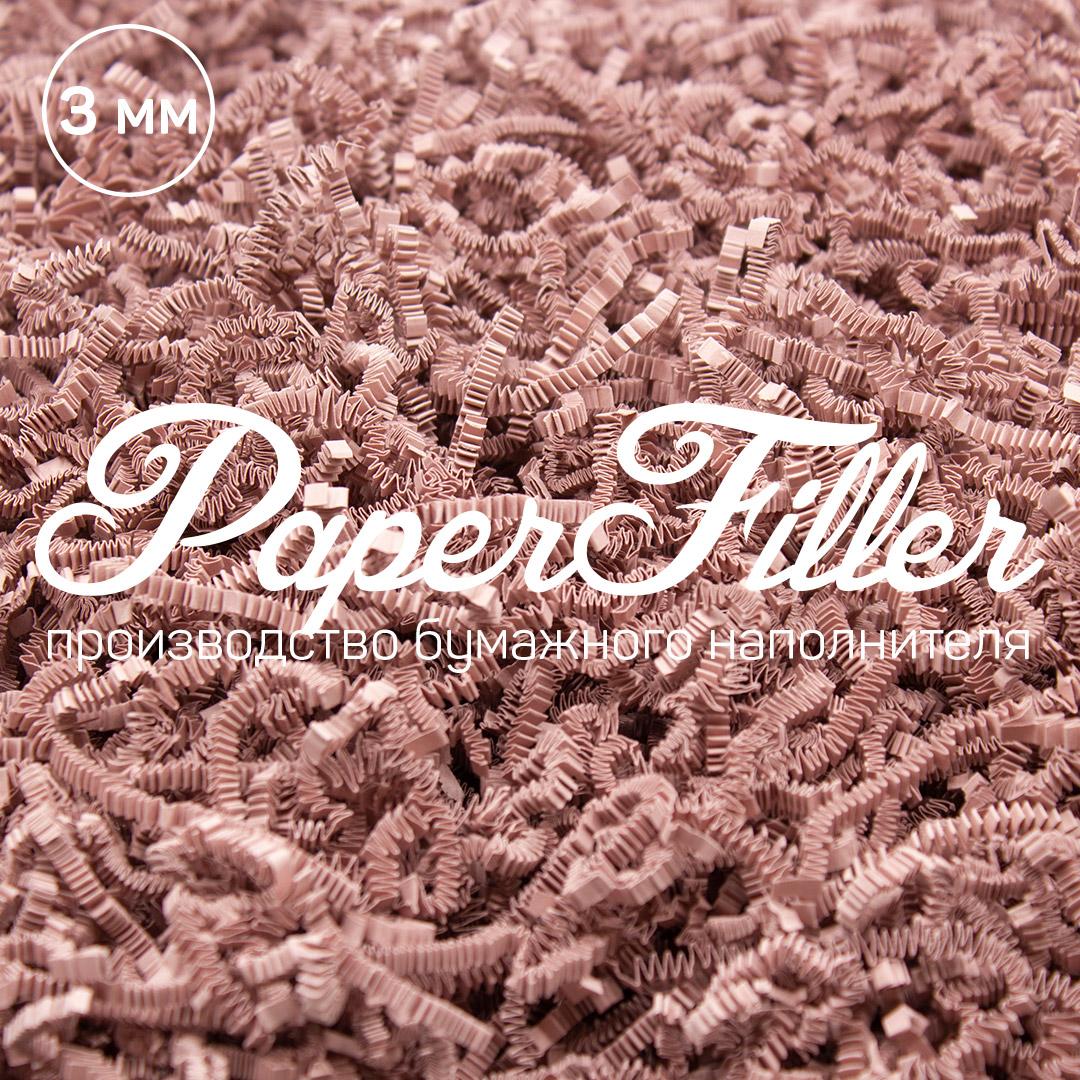 Бумажный наполнитель Paperfiller Пудра